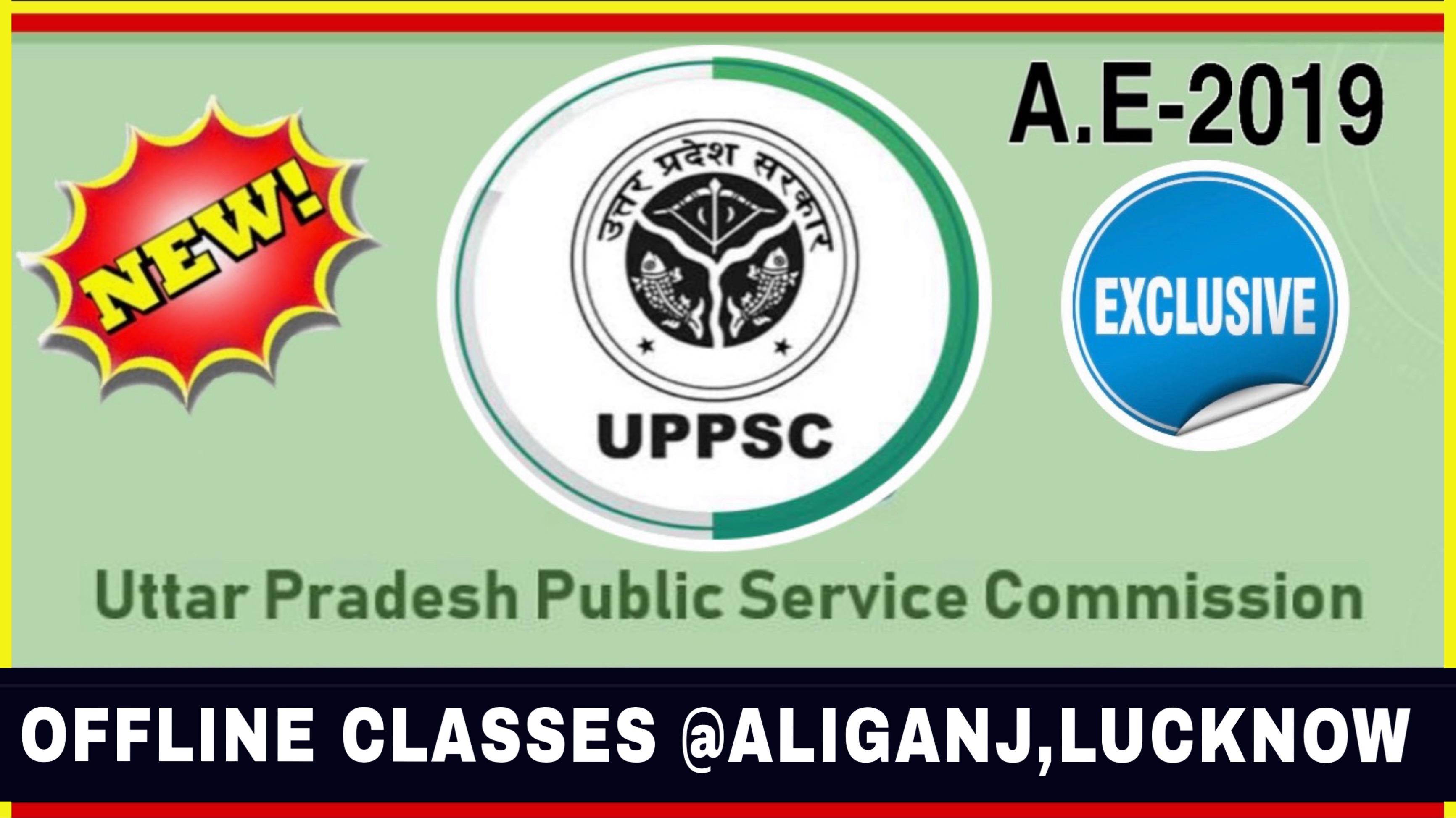 UPPSC(AE) Classroom Course Registeration