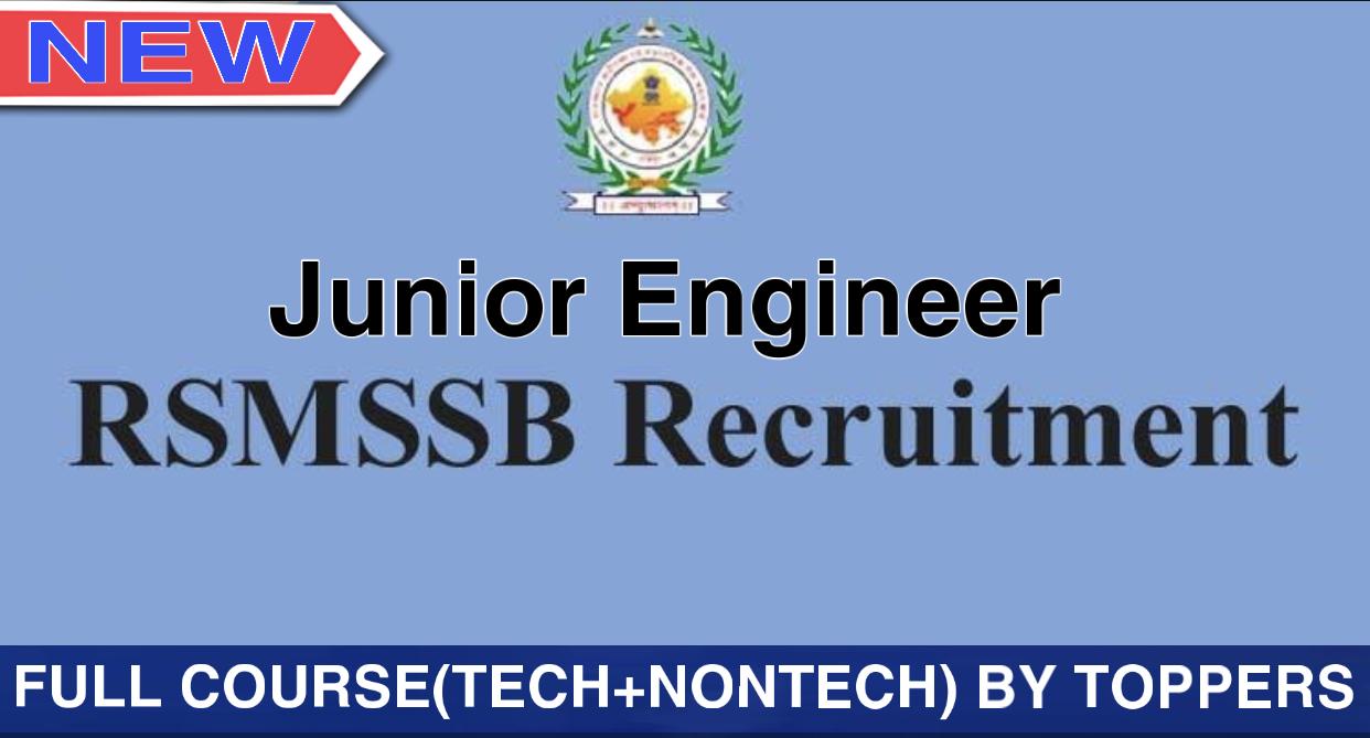 Rajasthan JE-2020(EE)