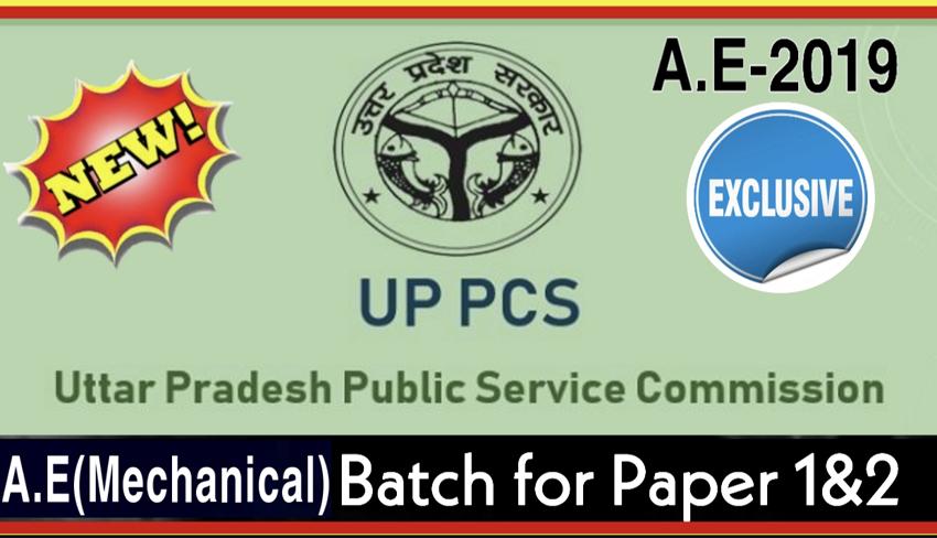 UPPSC-AE 2019(ME)