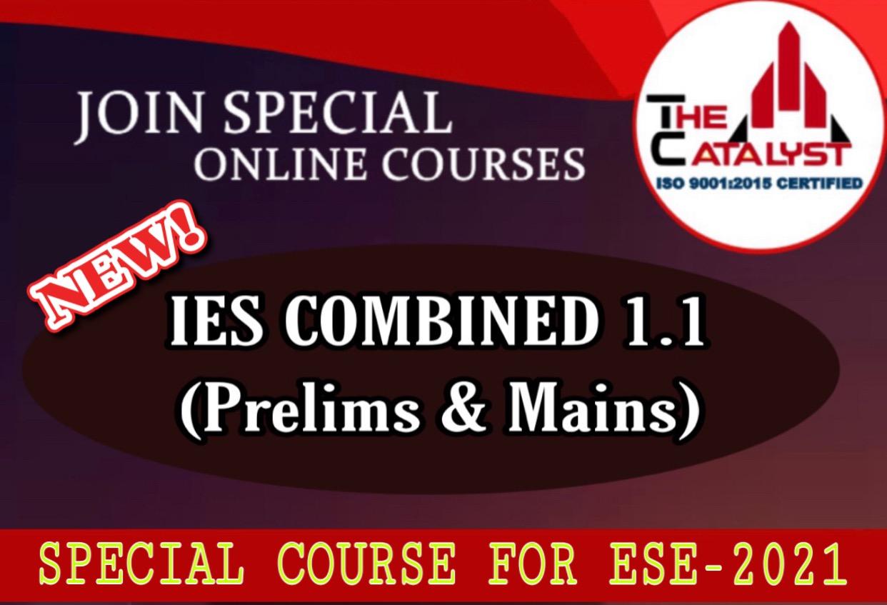 IES-2021 Combined 1.1(EE)