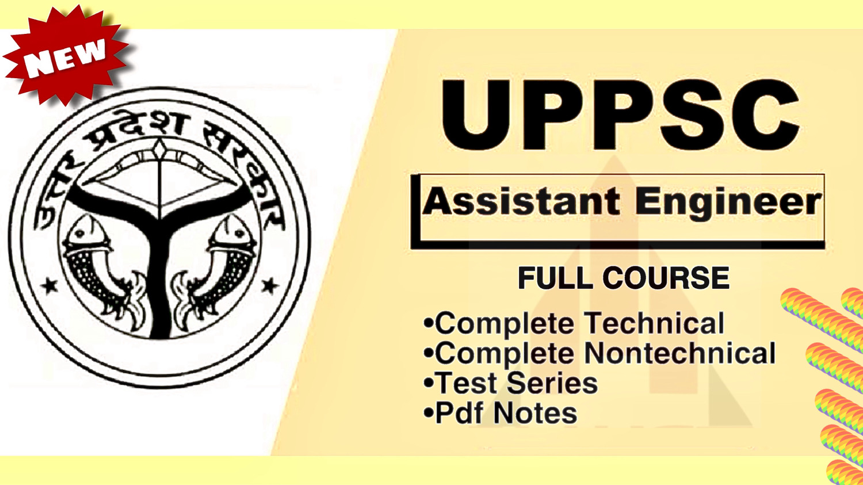 UPPSC AE(EE) Batch-2