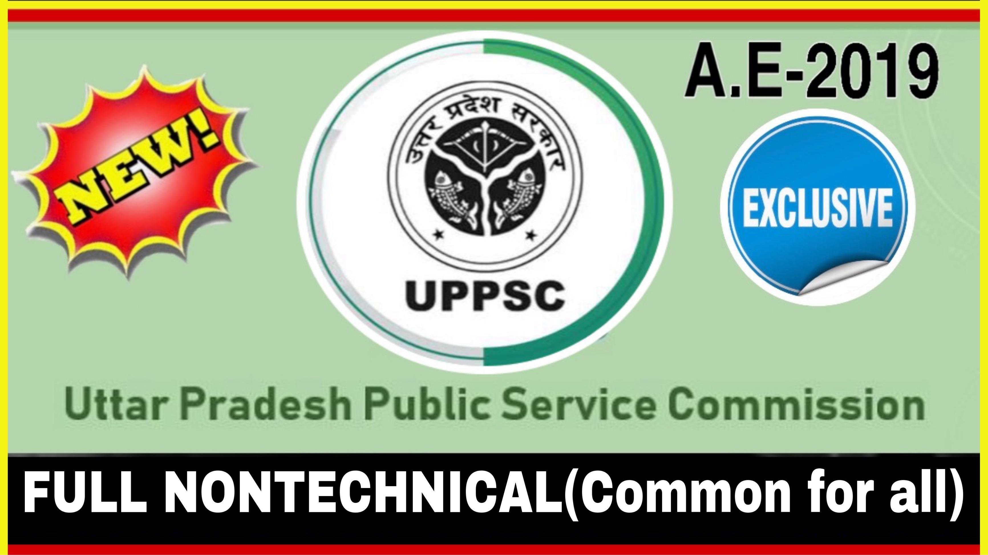 Full Nontechnical(Hindi & GK)-UPPSC