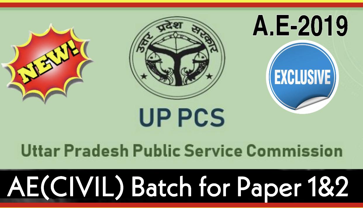 UPPSC AE-2019(Civil)
