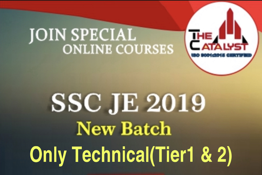 SSC JE (Electrical Engineering-1.1)