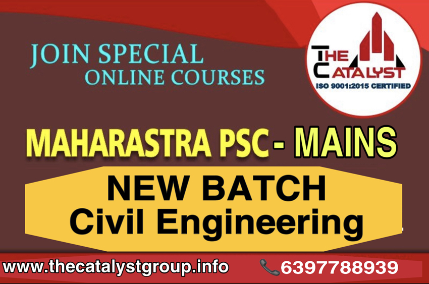 Maharashtra PSC-Mains(AE)