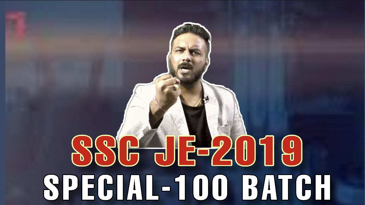 SSC JE 2019(Electrical)