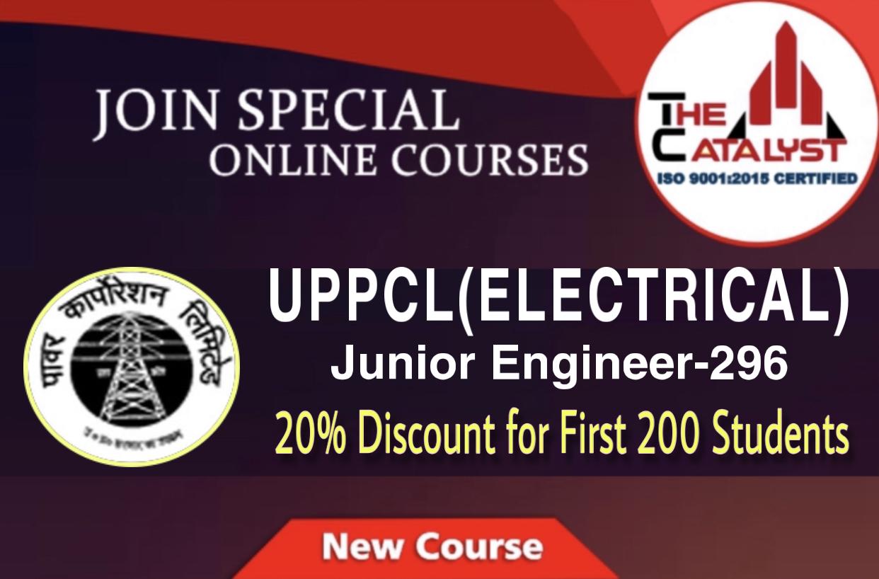 UPPCL-JE 2019