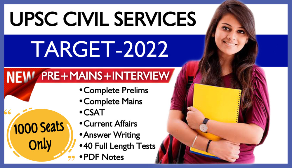 Target UPSC IAS 2022