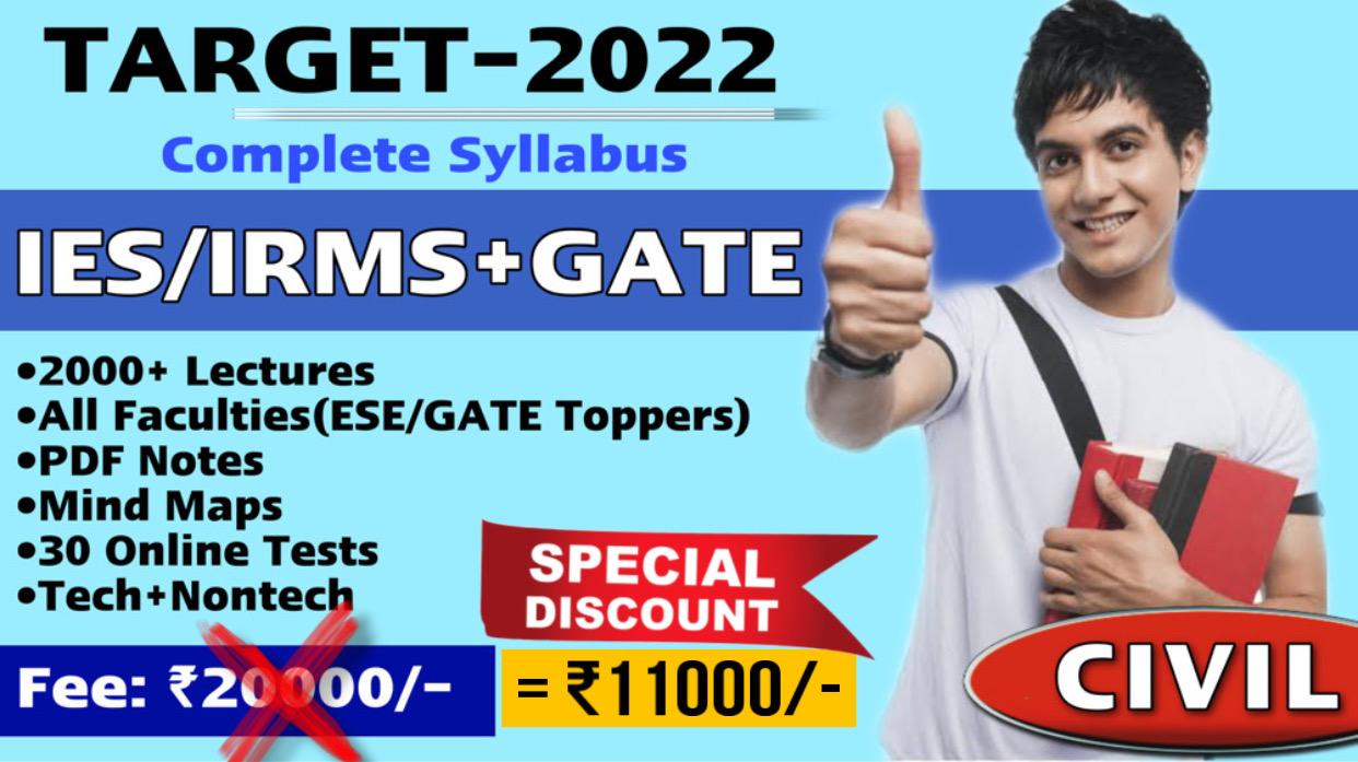 IES/IRMS 2022(Special Batch):CE