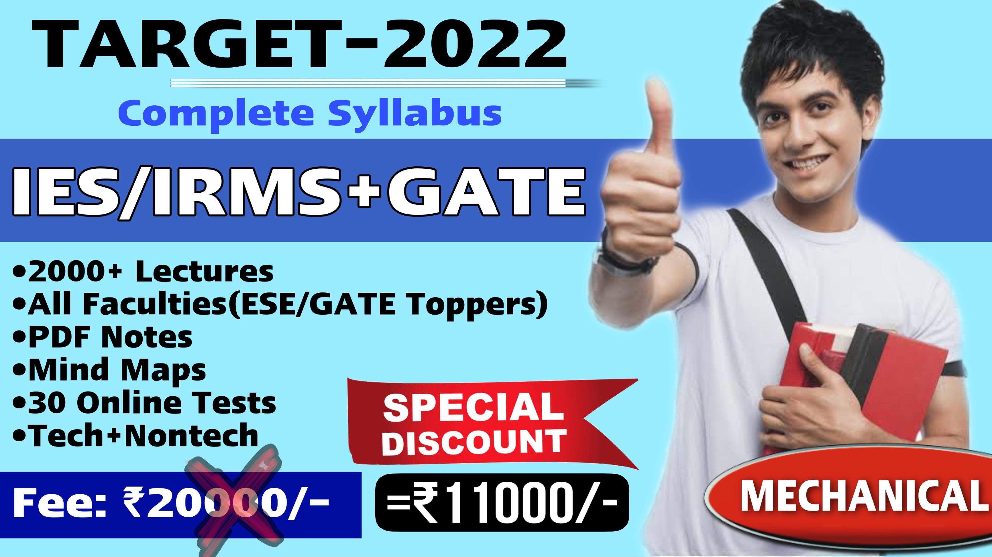IES/IRMS 2022(Special Batch):ME