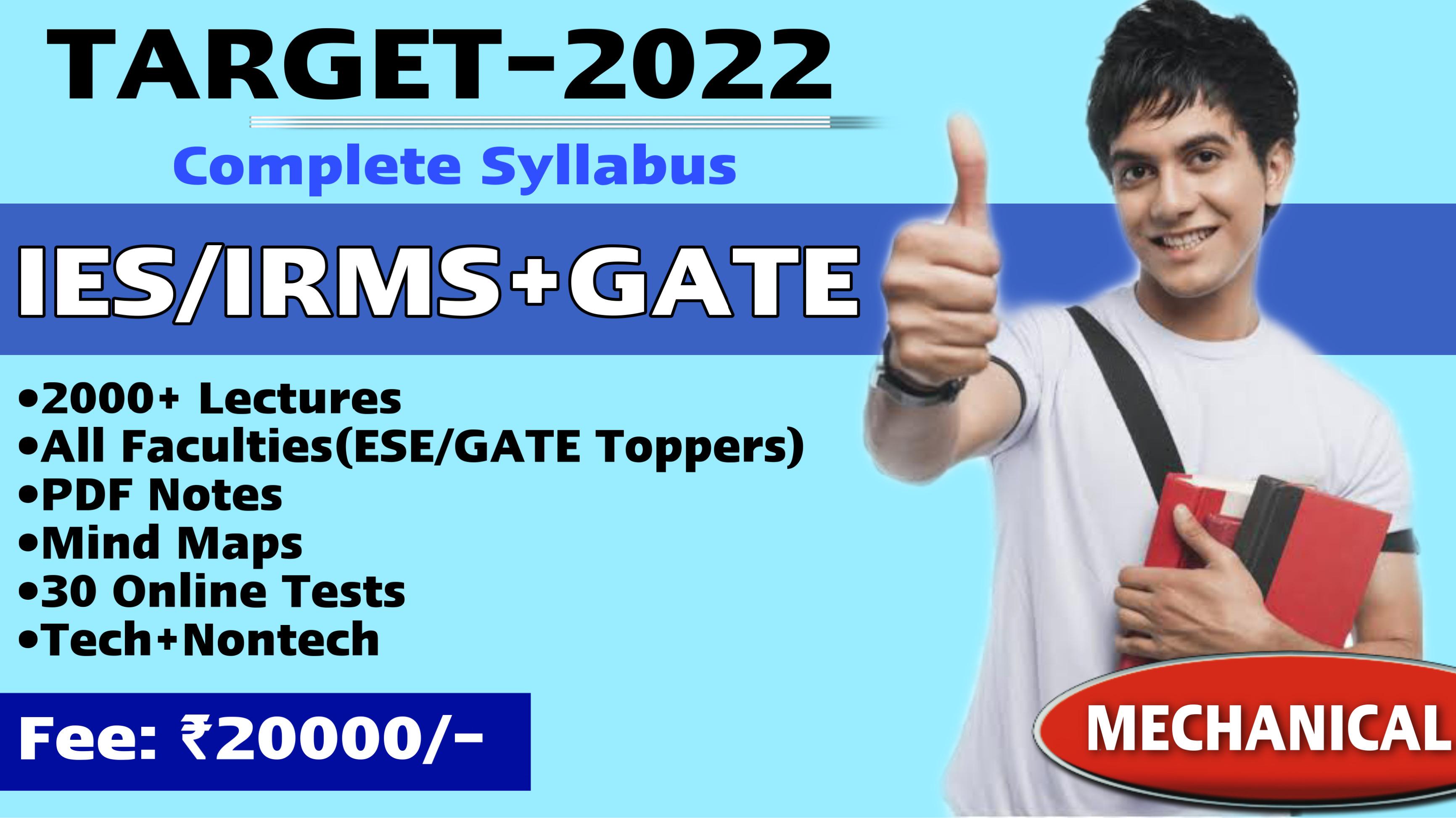 Target IES/IRMS+GATE 2022(ME)
