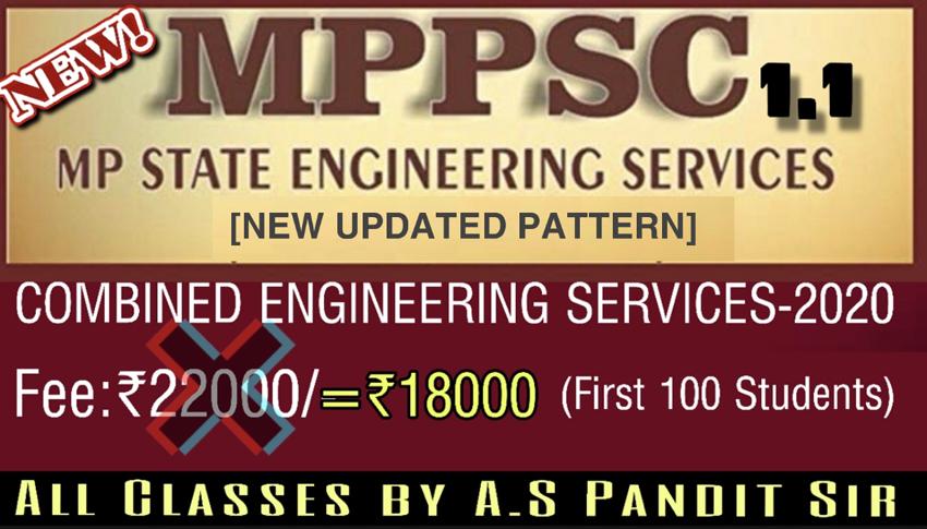MPPSC AE-2020(CE-1.1)