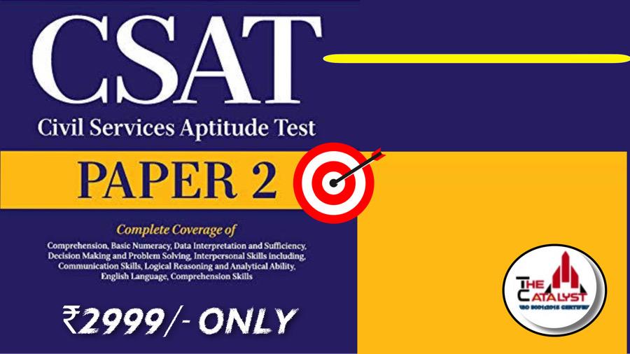 CSAT Paper-2 Course