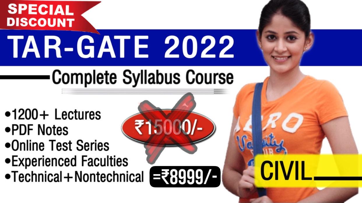 GATE 2022 Special Batch