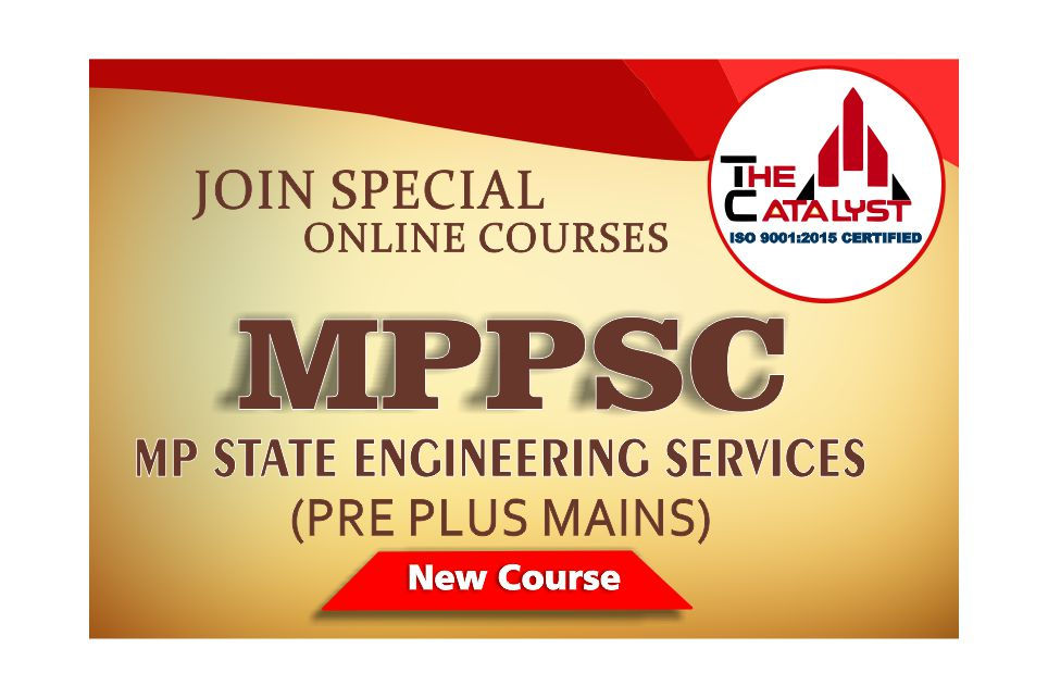 GATE-IES-SSC-online-course